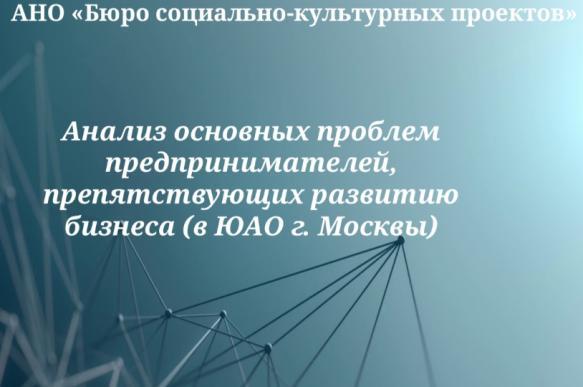 Бюро стратегических коммуникаций разработало проект