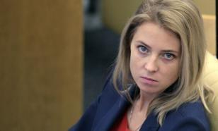 Наталья Поклонская поддержала Собчак после нападения в храме