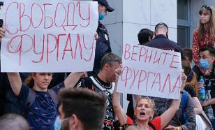 """Житель Хабаровска Сергей Степанов: """"Люди хотят вернуть губернатора"""""""