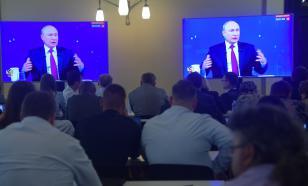 Путин на связи: чего ждать от конференции президента