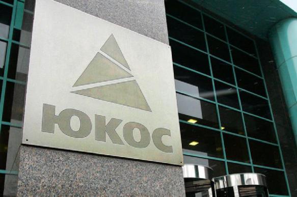 Гаагский суд обязал РФ выплатить  миллиардов экс-акционерам ЮКОСа