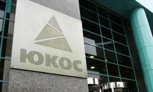 Россия выиграла $700 миллионов у ЮКОСа