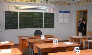 В Свердловской области ЕГЭ сдавал 73-летний пенсионер