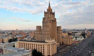 Российский МИД связал обстрел посольства в Дамаске с угрозами госдепа