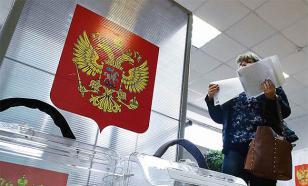 Госдума отменила открепительные удостоверения на выборах