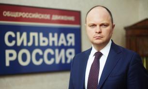 """Лидер """"Сильной России"""" выступил против идеи создания частных СИЗО"""