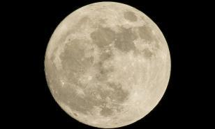 Исчезновение Луны с небосвода в 1110 году связали с вулканом