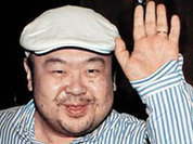 Сын Ким Чен Ира хоронит КНДР