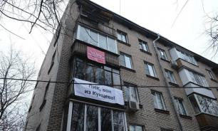 Жители района Кунцево не дают сносить свои дома
