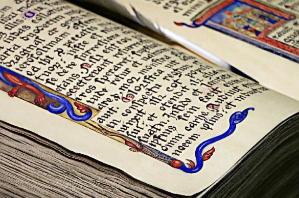 Раскрыта 1000-летняя загадка редких синих чернил