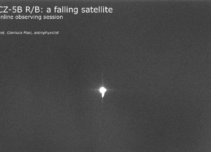 Опубликовано фото китайской ракеты, падающей с высоты 700 км