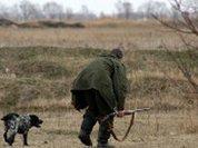 Заповедники против браконьеров