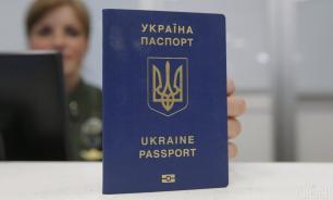Зеленский упростил выдачу украинского гражданства для россиян