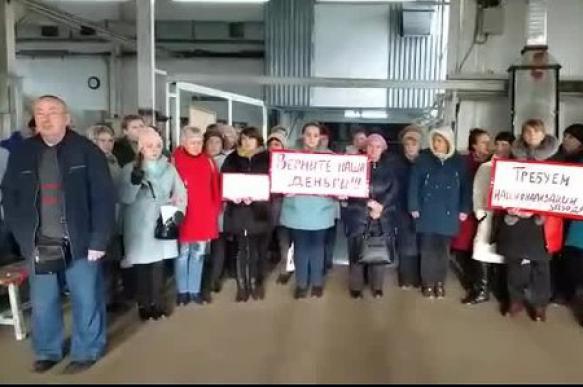 В Ногинске работники хлебокомбината держат голодовку