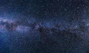 Что было до появления Солнца и Солнечной системы?