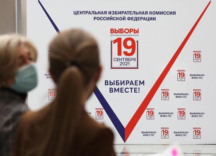 """""""Единая Россия"""" получила 324 мандата в Госдуме по итогам выборов"""