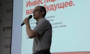 Активистов НКО обучат защищать свои проекты