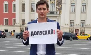 Дмитрия Гудкова вызвали еще на два допроса