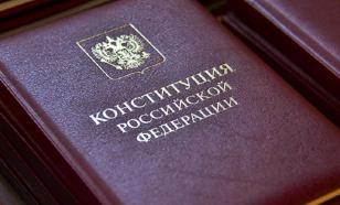 """Эксперт назвал """"нелепым"""" голосование за поправки в Конституцию"""