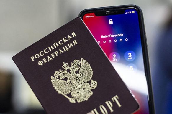 Россияне смогут купить алкоголь, подтвердив свой возраст через телефон
