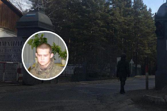 Минобороны выплатило компенсации семьям убитых Шамсутдиновым военных