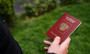Гражданство РФ стали давать в 1,5 раза чаще