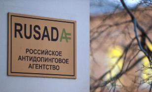 Федерации и спортсмены массово присоединяются к суду WADA и РУСАДА