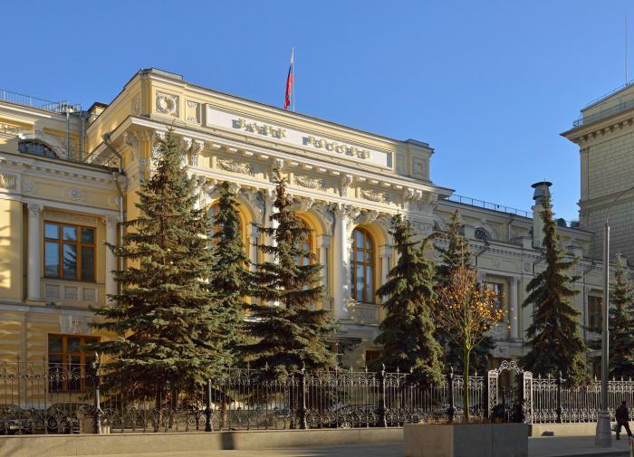 Банк России предполагает временный рост цен на товары и услуги