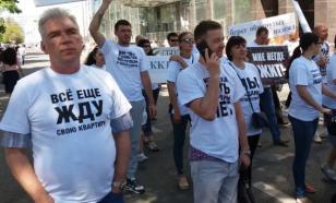 В Краснодарском крае обманутым дольщикам компенсировали потери