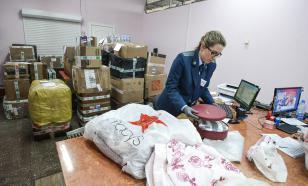 В России придумали, как помочь нуждающимся конфискатом