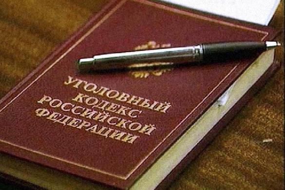 """Госдума приняла законопроект о """"высшей мере"""" для педофилов"""