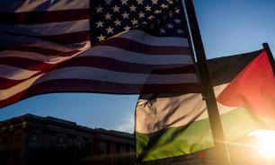 Госдеп США удалил Палестину со своего сайта из-за обновления ресурса