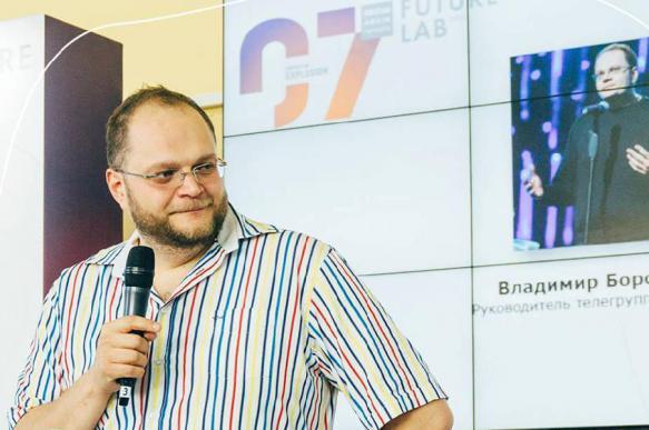 """СМИ Украины сообщили о скором """"ТВ-ударе по Кремлю"""""""