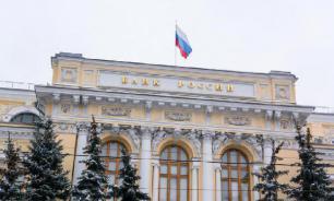 Эксперты отнесли к группе риска около 40 банков России