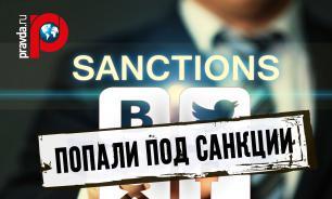 Украинский провайдер закрыл крымчанам доступ к популярным сайтам