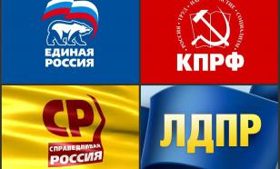 Народ не верит партиям - ни ЕР, ни оппозиции - свидетельствуют соцопросы