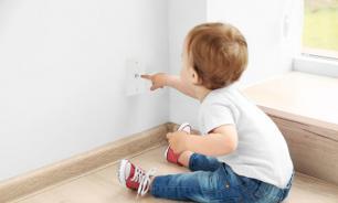 Как сделать дом безопасным для ребёнка