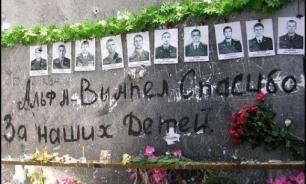 В Москве почтят память жертв теракта в Беслане
