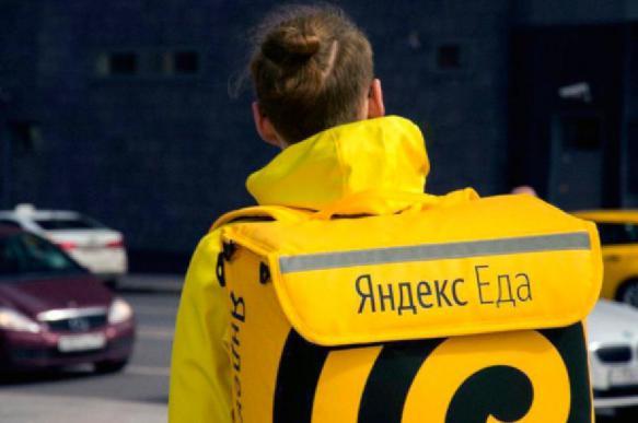 """В Екатеринбурге курьер """"Яндекс.Еды"""" доставлял наркотики"""