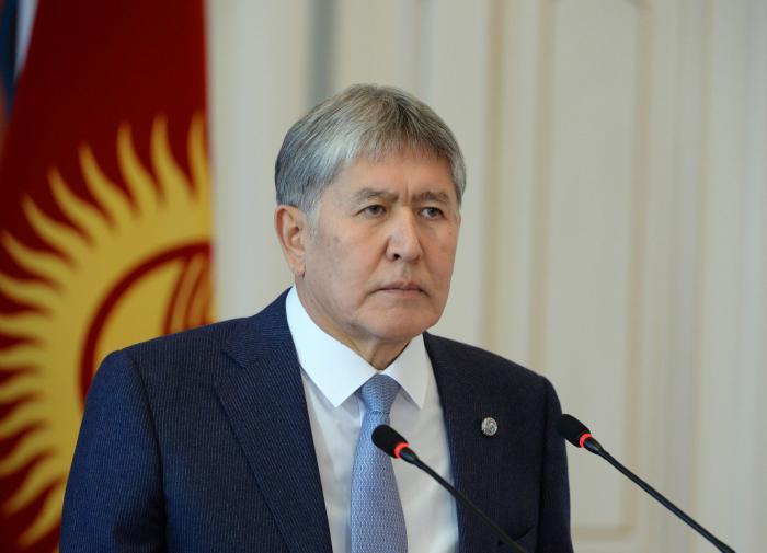 Экс-президент Киргизии проведет в тюрьме 11 лет