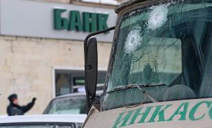 В Харькове опять убиты инкассаторы. Почерк тот же