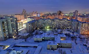 На Алтае прошло землетрясение магнитудой 3,1 балла