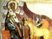 Власьев день: святой из язычества