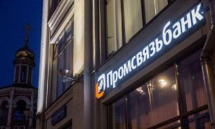 Промсвязьбанк официально стал опорным банком для ОПК