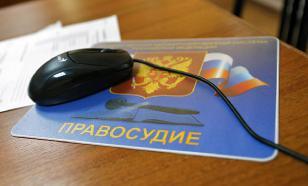 Жителю Краснодара грозит два года тюрьмы за подделку спецпропуска