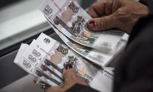 Опрос: почти половина россиян хочет забрать деньги из банков