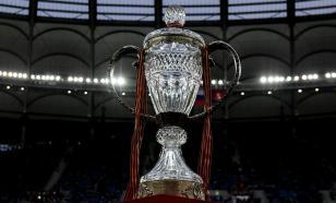 Стало известно расписание матчей 1/8 финала Кубка России