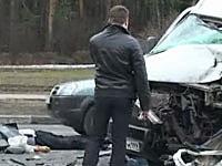 Три человека погибли ДТП на подмосковной трассе.