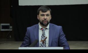 Денис Пушилин: до настоящей войны на Донбассе только один шаг