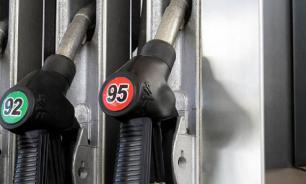 В российских регионах начал дорожать бензин